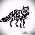 Skizzen Tattoo schwarz Fuchs - siehe Bilder 25,04-2.016 1