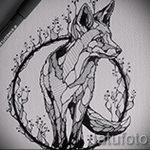 Skizzen Tattoo schwarz Fuchs - siehe Bilder 25,04-2.016 2
