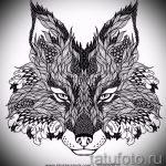Skizzen Tattoo schwarz Fuchs - siehe Bilder 25,04-2.016 3