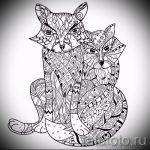 Skizzen Tattoo schwarz Fuchs - siehe Bilder 25,04-2.016 5