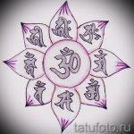 Skizzen für Tattoo-Farben - Zeichnungen von 26-04-2016 1