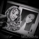 croquis de tatouage Chicano fille 1