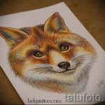 croquis de tatouage fox - voir photos 25.04-2016 1