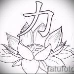 croquis pour les couleurs de tatouage - dessins de 26-04-2016 1