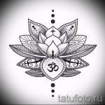 fleur de lotus croquis de tatouage - dessins de 26-04-2016 3