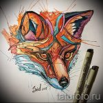 fox tattoo colored sketches - see pictures 25.04-2016 1