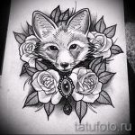 fox tattoo sketches at hand - see pictures 25.04-2016 1