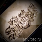 lettrage Chicano tatouage croquis 2