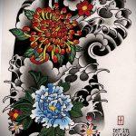 motif de couleur croquis de tatouage - dessins de 26-04-2016 1