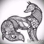 museau de renard tatouage croquis - voir les photos 25.04-2016 2