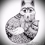 museau de renard tatouage croquis - voir les photos 25.04-2016 3