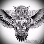 owl tattoo on his neck sketch 3