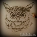 owl tattoo sketch for girls 3