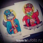 renard tatouage croquis colorés - voir les photos 25.04-2016 2