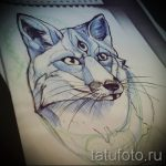 sketches tattoo black fox - see pictures 25.04-2016 3