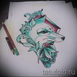 sketches tattoo black fox - see pictures 25.04-2016 4