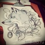 sketches tattoo black fox - see pictures 25.04-2016 5