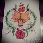 sketches tattoo black fox - see pictures 25.04-2016 6