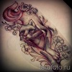 sketches tattoo black fox - see pictures 25.04-2016 7