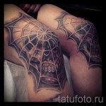 spiderweb tattoo on his knee 2