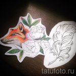 tatouage croquis renard noir - voir les photos 25.04-2016 1