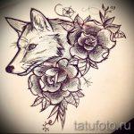 tatouage croquis renard noir - voir les photos 25.04-2016 2