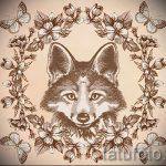 tatouage croquis renard noir - voir les photos 25.04-2016 3