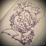 tatouage croquis renard noir - voir les photos 25.04-2016 4