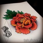 tattoo flowers colored sketches - drawings by 26.04.2016 18