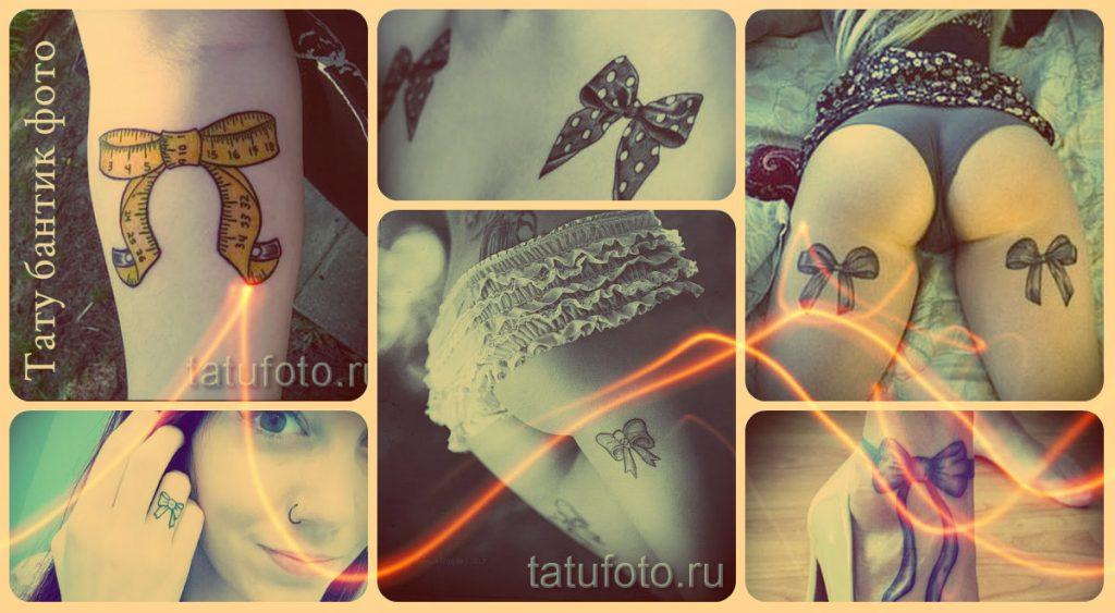 Тату бантик фото - лучшие из вариантов готовых татуировок