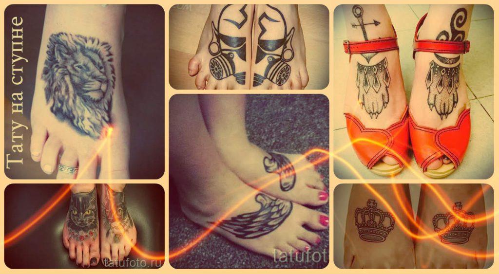 Тату на ступне - достойные фото с примерами готовых татуировок
