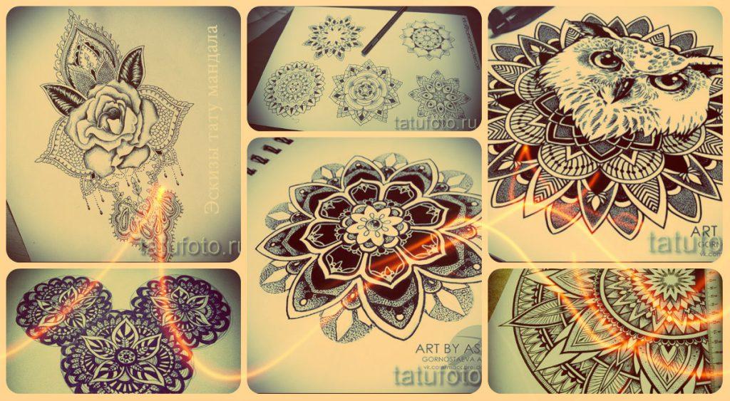 Эскизы тату мандала - самые классные рисунки для нанесения татуировки