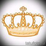 Цветной эскиз для татуировки с короной