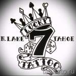 корона тату эскиз - рисунок для татуировки от 15052016 11