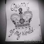 корона тату эскиз - рисунок для татуировки от 15052016 20
