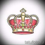 корона тату эскиз - рисунок для татуировки от 15052016 27