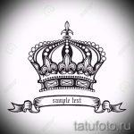 корона тату эскиз - рисунок для татуировки от 15052016 32