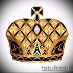 корона тату эскиз - рисунок для татуировки от 15052016 75