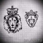 лев с короной тату эскиз - рисунок для татуировки от 15052016 14