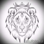 лев с короной тату эскиз - рисунок для татуировки от 15052016 16
