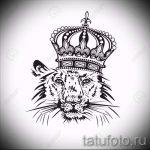 лев с короной тату эскиз - рисунок для татуировки от 15052016 20