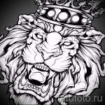 лев с короной тату эскиз - рисунок для татуировки от 15052016 21