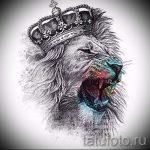 лев с короной тату эскиз - рисунок для татуировки от 15052016 5
