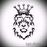 лев с короной тату эскиз - рисунок для татуировки от 15052016 7