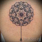 мандала любви тату - фото пример готовой татуировки от 01052016 1