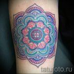 мандала тату цветная - фото пример готовой татуировки от 01052016 18