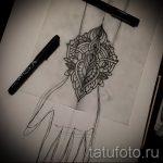 мандала тату эскизы на запястье - рисунок для татуировки от 02052016 2