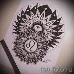 мандала тату эскизы - рисунок для татуировки от 02052016 24