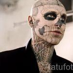 татуировка как череп нанесена у парня