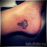 тату бантик маленький - фото пример готовой татуировки 02052016 3